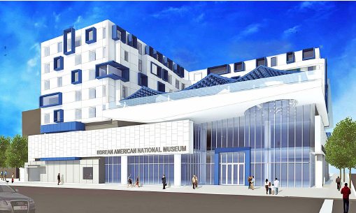 ▲한미박물관은 지난 2013년에 본격적으로 건축 모형을 설계해 공개했다.