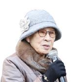 김복동할머니2