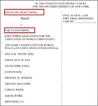 ▲ 문형진씨는 지난 2월 22일 한학자여사와 통일교 주요간부들을 상대로 민사소송을 제기하고 자신이 통일교의 유일한 후계자임을 확인해 달라고 요구했다