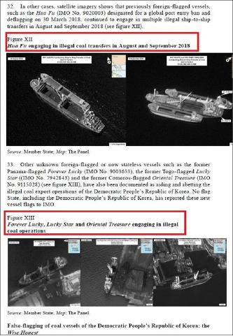 ▲ 유엔회원국중 한 국가는 지난해 11월 30일 유엔 안보리에 북한이 2018년 6월 2일부터 8월 9일까지 66일간 이뤄진 선박들의 불법환적 관련 위성사진등 상세한 자료를 제출한 것으로 드러났다. -2019년 유엔안보리 대북제재보고서