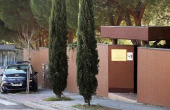 ▲ 스페인 마드리드에 소재한 북한대사관 정문