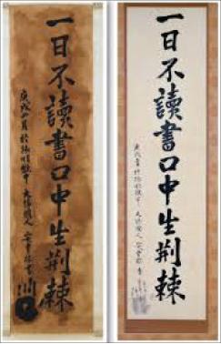 ▲안중근 유물 왼쪽 경씨 소장, 오른쪽 동국대 박물관 소장