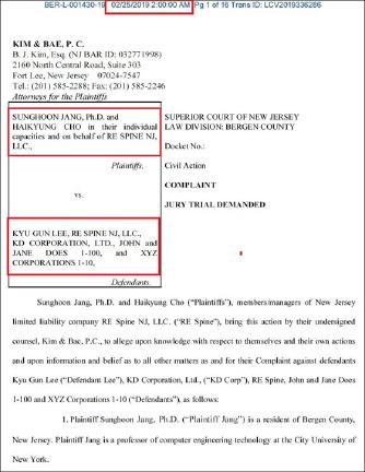 ▲ 케이디코퍼레이션 창업자의 둘째딸 부부가 케이디코퍼레이션을 상대로 820만달러의 투자액을 돌려달라고 지난 2월 25일 소송을 제기했다.