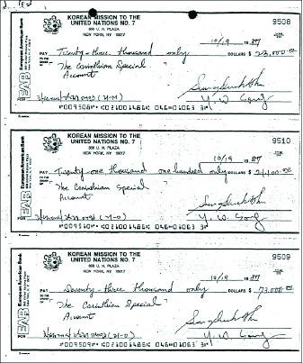 ▲ 한국정부가 1988년 6월 23일 코린티안콘도매입때 지급한 수표내역