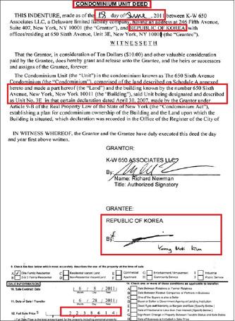 ▲ 한국정부는 지난 2011년 7월 뉴욕 맨해튼콘도를 223만8천여달러에 매입했으며 당시 김영목뉴욕총영사가 계약서에 서명했으나, 실제 거주자는 국정원에서 유엔대표부에 파견된 공사로 확인됐다.