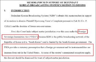▲ KBS는 지난 5월 6일 메사추세츠연방법원에 제출한 기각신청서에는 'KBS는 한국국가의 통제를 받는 국가기관이므로, 외국주권면제법의 적용을 받아 미국내에서 소송을 당하지 않을 권리가 있다'고 주장했다.