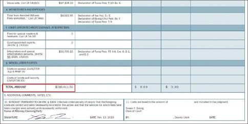▲ 농심은 지난 2월 15일 31만9천여달러에 달하는 소송비용청구서를 제출했다.