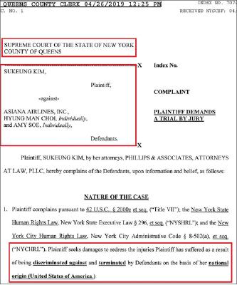 ▲ 한인2세 김모씨가 지난 4월 26일 아시아나항공과 최형만 케네디공항 지점장등을 대상으로 차별을 당했다며 손해배상소송을 제기했다.
