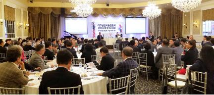 ▲ LA에서 지난 18일 개최된 남문기 회장 지지자들의 임시총회