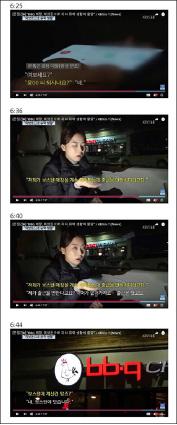 ▲ 윤혜웅씨는 KBS의 보도화면등을 증거로 제출했다.