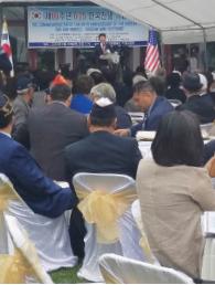 ▲  '6․25 전쟁 69주년 기념식에서 김완중 총영사가 환영사를 하고 있다.