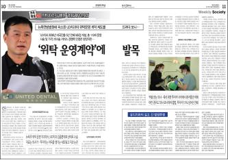 ▲ 제939호(2014년 7월 27일 발행)