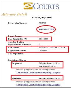 ▲ 뉴욕주법원 홈페이지에는 유연태변호사가 지난 2011년 11월 25일 변호사자격이 정지된뒤 2012년 8월 15일 자격을 박탈당했다고 기재돼 있다. 또 자격정지등에 대한 결정문도 첨부돼 있다.