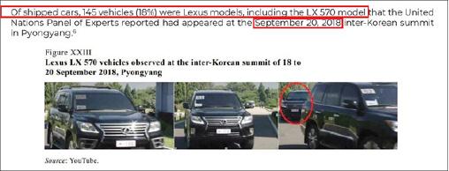 ▲ 지난해 9월 20일 평양에서 개최된 남북정상회담당시 렉서스의 LX570 이 북한의 경호용 차량으로 사용됐으며, 이 차량은 러시아를 통해 수출된 것으로 추정된다.