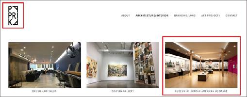 ▲ 한인이민사박물관이 한인회관 천정수리비로 3만달러를 지급한 파프리카는 자신들의 홈페이지에 한인이민사 박물관 공사를 했다고 소개하고 있다.
