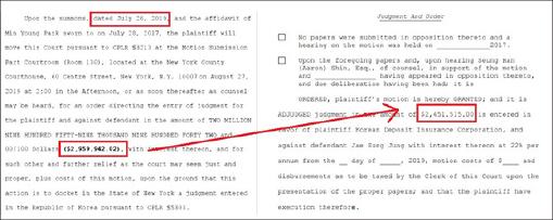 ▲ 예보는 지난 7월 26일 정재성씨를 상대로 제기한 소송에서 6건의 서류를 제출했으며 소송장에는 '296만달러배상'을 요구한 반면 같은 날 제출한 판결제안서에는 '245만달러배상'을 요구하는 어처구니없는 실수를 저지른 것으로 드러났다.