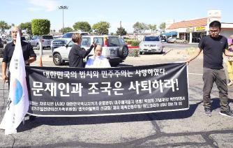 ▲ OC카운티에서 한인동포들이 삭발 시위를 벌이고 있다.
