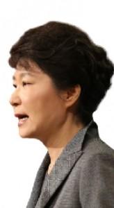 박근혜-대통령