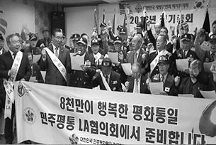 -미사일-규탄대회-1.jpg