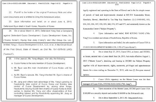 ▲(왼쪽) 이스트뱅크, 양수경등 상대 연방법원 대출금상환 소송장 ▲(오른쪽) JCCHO, 은행및 양수경등 상대 크로스모션 소송장