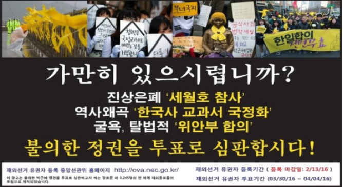 ▲ 장호준목사가 게재한 광고문
