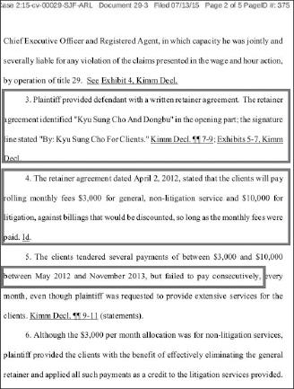 ▲ 마이클 김 변호사의 조규성사장에 대한 변호사비지급소송중 사실관계