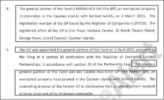 ▲ 군인공제회, 베이캐피탈아시안펀드 청산신청서에서 2015년 3월 2일 케이만군도에 페이퍼컴퍼니를 설립했다는 설명