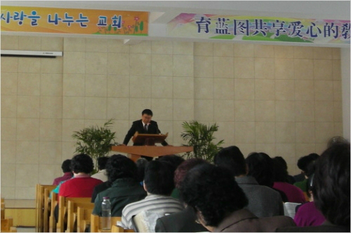 한충렬목사 장백교회