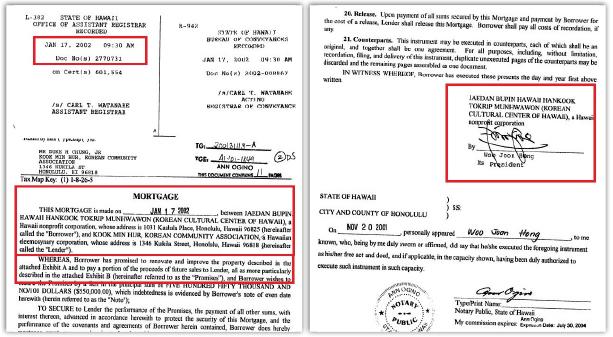 ▲(왼쪽) 2002년 1월 17일 호놀룰루카운티등기소에 등기된 국민회가 한국독립문화원 건물에 담보권을 설정한 모기지서류 ▲ 2002년 1월 17일 국민회가 한국독립문화원 건물에 담보권을 설정한 모기지서류 - 홍우준씨가 서명했다.