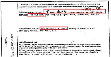 ▲ 1977년 5월 9일 한국정부가 한재옥[박재옥]명의의 주택을 구입한다는 매매계약서[디드 소유증서이나 한국정서상 매매계약서로 표기해도 무방]