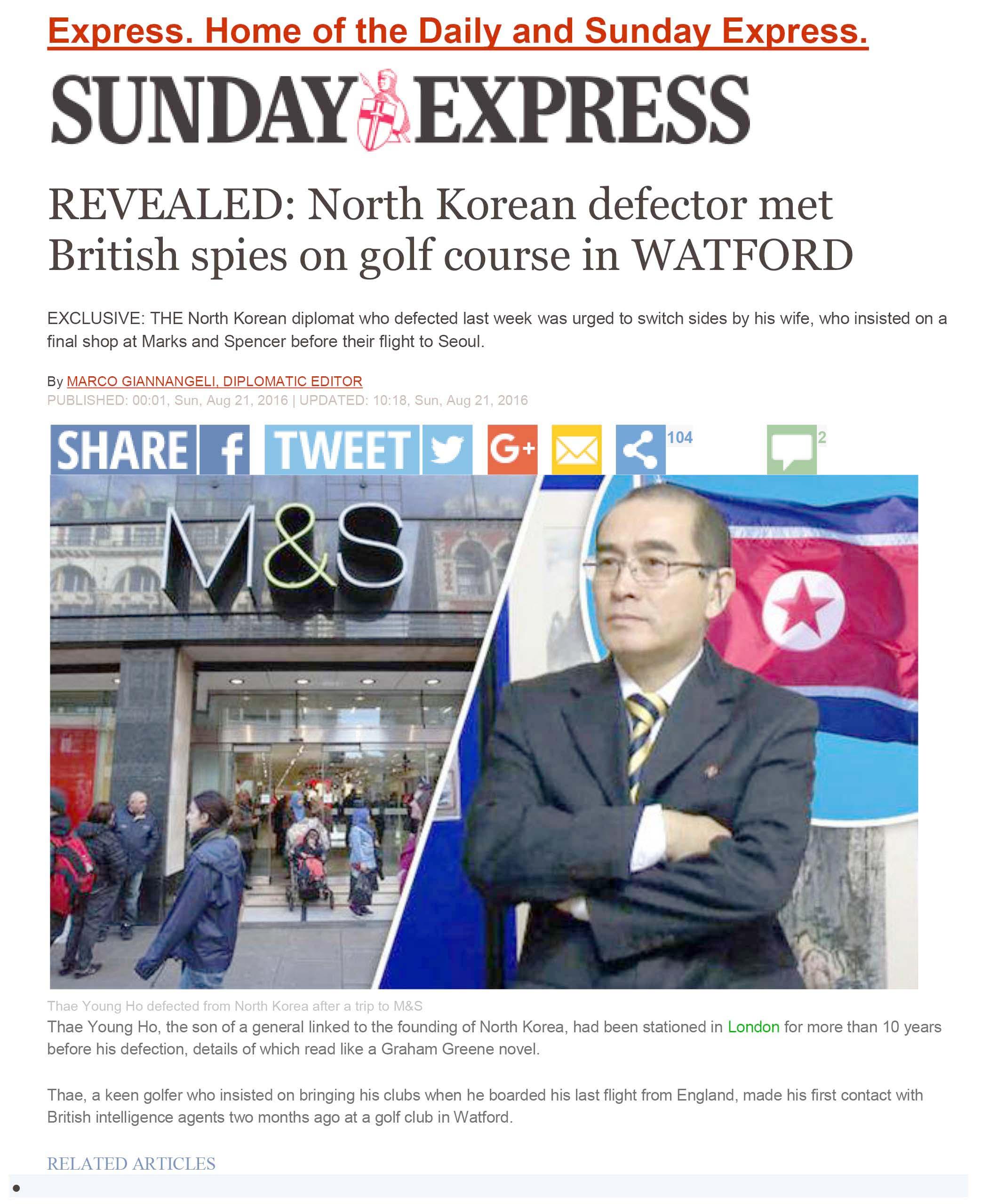 북한 외교관 망명기사-Sunday Express  08-21-16-사진-1