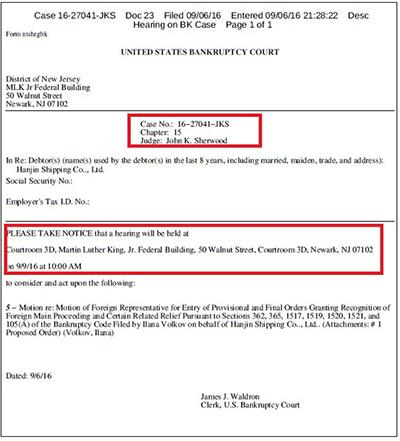 ▲뉴저지 파산법원, 6일 한진해운 챕터15관련 청문회 9일 개최명령 내림
