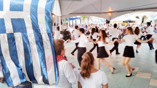 그리스-축제