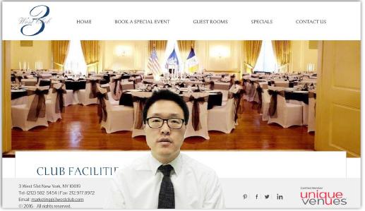 ▲ 지난 2012년 4월 21일 반주현씨의 결혼식이 열렸던 뉴욕 맨해튼 '3 웨스트클럽'