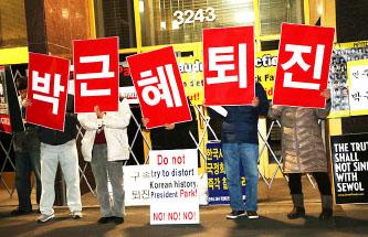 -박근혜-시위.jpg