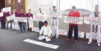 la-태권도-사범-시위