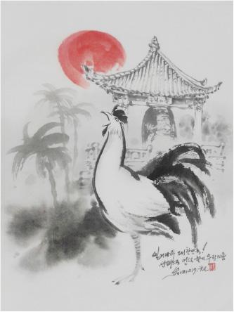 권용섭-화백의-새해인사-그림