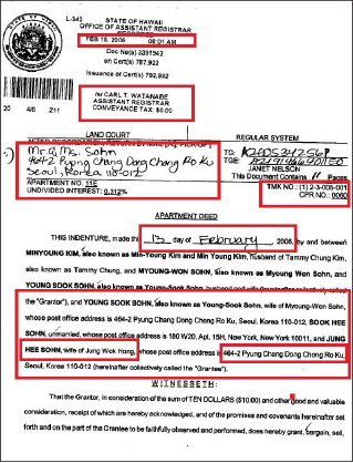 ▲ 홍씨의 장인 손명원-김영숙부부와 처삼촌 김민영씨가 2006년 2월 13일 하와이 호쿠아콘도 11E호를 홍씨의 부인 손정희씨등에게 무상양도했음이 기록된 권리증서.