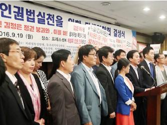 북한망명정부수립