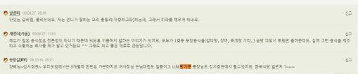 ▲ 송웅길씨의 강서회관 방문기 - '반총장도 뵐 수 있는 곳이 강서회관'