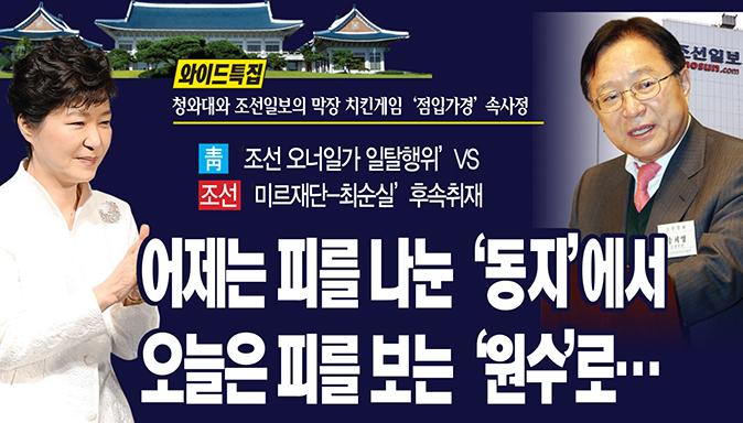 08_송희영