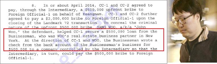 ▲ 반주현의 존우의 부동산사업 파트너에게 50만달러를 빌려서 파트너회사의 명의로 해리스 말콤의 회사에 50만달러 수표를 발행했다. 기소장에서 cc-1은 반주현을, cc-2는 반기상을 뜻한다.