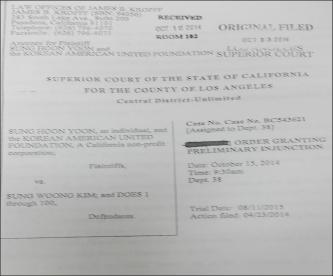 가처분-신경-판결문