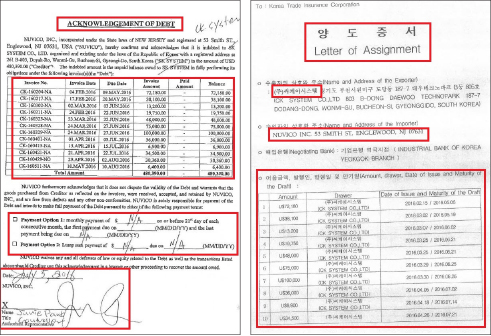 ▲(왼쪽) 누비코주식회사, 씨케이시스템 채무존재 확인서 ▲(오른쪽) 누비코주식회사대상 채권을 한국무역보험공사에 양도한다는 양도증서