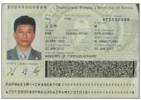▲ 북한이 글로콤무전기를 수출한 팬시스템스평양 말레이시아 책임자 김창혁의 여권