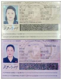 ▲ 북한이 글로콤무전기를 수출한 팬시스템스평양 총책임자 량수녀의 여권