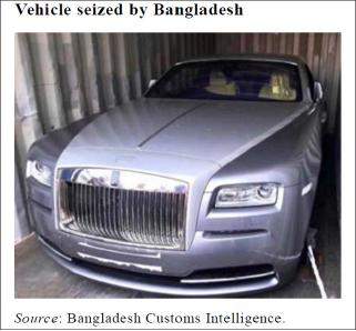 ▲ 방글라데시정부가 지난 1월 8일 압수한 롤스로이스리무진