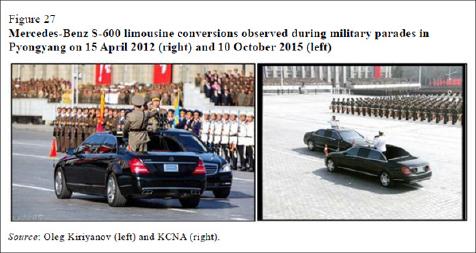 ▲ 2016년 2월 발간된 유엔대북제재 전문가패널보고서에 게재된 북한의 벤츠 S-600 밀수입차량