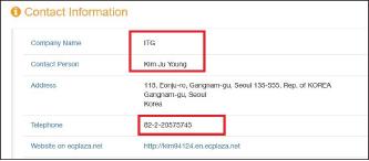▲김부영씨의 언니 김주영씨가 컨택퍼슨으로 기록된 ITG 홈페이지 - 김주영씨가 FDA가 불법으로 규정한 미용시술제품 공급책임을 알 수 있으나, 아직도 홈페이지가 건재한 것으로 미뤄 김씨는 이들 제품의 유통을 계속중인 것으로 보인다.