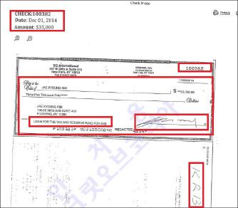▲ 안가희씨가 2016년 5월 17일 증인심문에서 본인이 라디오코리아에 빌려줬다고 증언한 3만5천달러짜리 수표 사본- 본인이 서명, 발급했다고 인정함